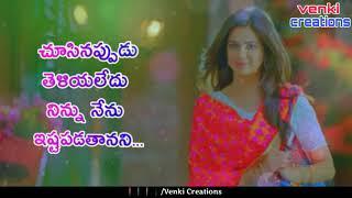 Heart Touching Emotional Love Quotes WhatsApp Status Video in Telugu