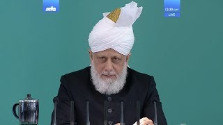 Friday Sermon (English Translation) 18 August 2017: Forgiveness and Reconciliation