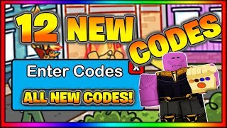 All Of The New Working Codes For Power Simulator - Roblox 2019