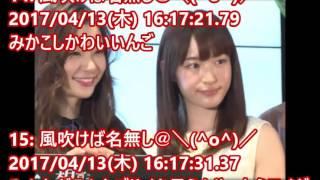 【悲報】女優の足立梨花さん、声優の小松未可子さんを公開処刑wwww...