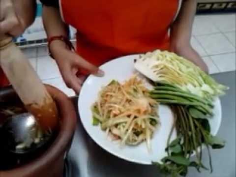 อาหารไทย : ขั้นตอนการทำส้มตำ