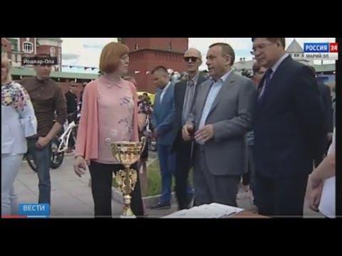 Россия 24. Вести Марий Эл 19 06 2017