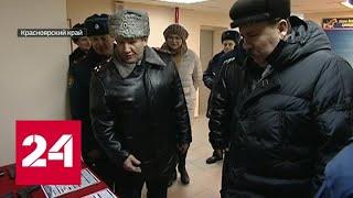 Конец связи: как ФСИН планирует закрыть Call-центры в тюрьмах - Россия 24