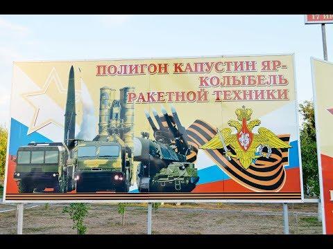 Знаменск (Астраханская область)
