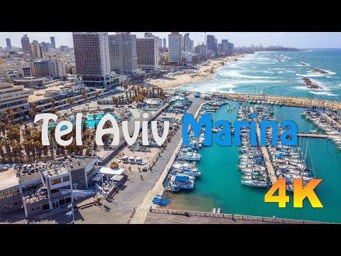מרינה תל אביב מהרחפן | Tel Aviv Marina. Video in 4K