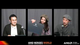 AMDがファンのためにお届けする生放送番組! 7月に登場した新生GALLERIA(ガレリア)。 『BREAK THE NORMAL』 というコンセプトワードに込められた熱い思いを語っ ...