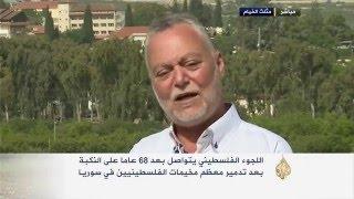 باقون - قصة أبو صالح وإصراره على عودته لقريته في الجليل