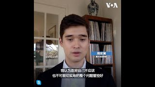 防堵中国解放军渗透窃密 美国率先行动全面出击 - YouTube