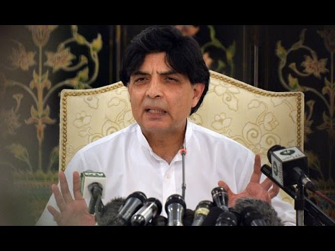 Chaudhry Nisar Press Conference - 11 Apr 2016 - Dunya News