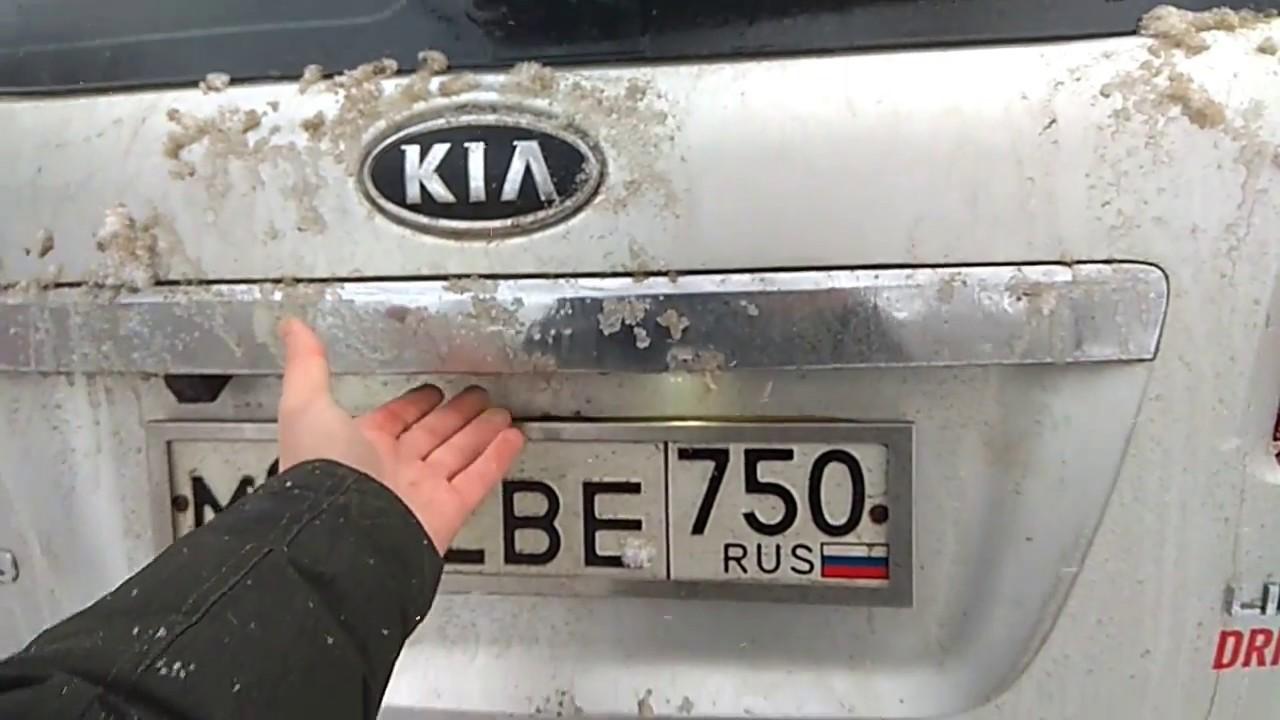 Замена упоров крышки багажника на Lesjofors 8163455. KIA Sorento