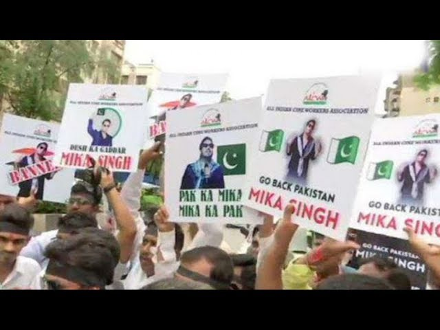 AICWA Protest Against Singer Mika Singh