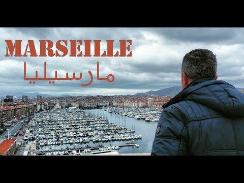 مارسيليا  - MARSEILLE - 2018