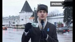 ПИСЬМОШНАЯ. Подольск и Реутов открывают Россию