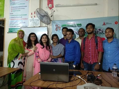 ICT Division Dhaka Digital Marketing Batch Success Story of Freelancer | LEDP