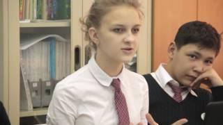 Скопцова М.А. - Организация и проведение формативного оценивания по разделу Электричество 1 часть