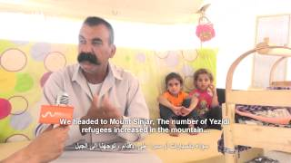 Yezidi eyewitness describes ISIS atrocities north Iraq شاهد على المأساة الإيزيدية في شنكال يروي تفاص