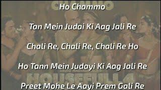 chammo---housefull-4-shreya-ghoshal-sukhwinder-singh