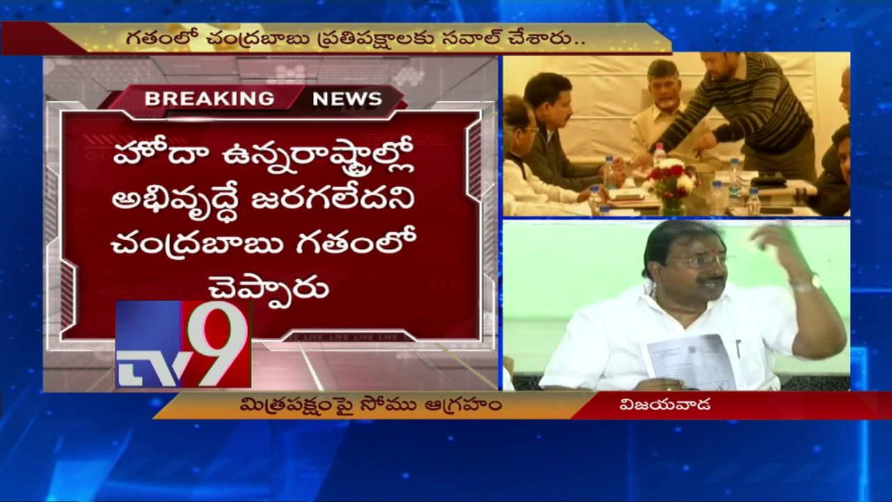 ap-news-karnataka-news-chandrababu-to-which-state-