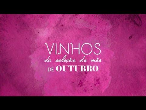 Wine.com.br - Programa ClubeW - Outubro 2016