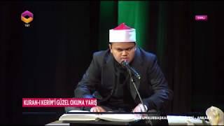 Qari Qayyim Nizar Sarimi - Surah Ar-Rahman