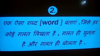Best online IQ  Common sense test for kids in hindi free home classes  PART-10.