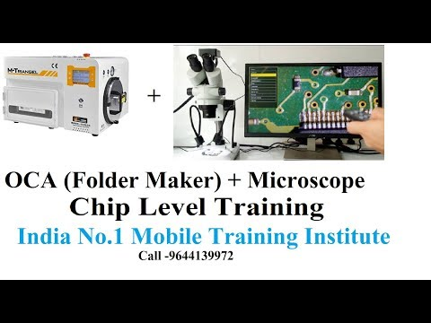 OCA Training to All Asia Students (Live Class Video )| How To Work with OCA Limination Machine ""