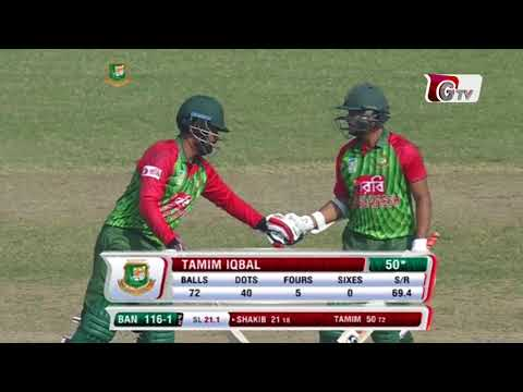 Tamim Iqbal's 84 Runs against Sri Lanka | 3rd ODI | Tri-Nation Series 2018