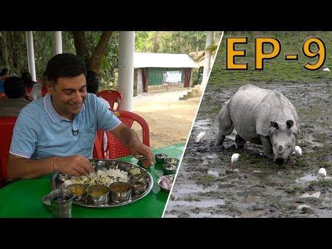 Kaziranga National Park | Elephant safari | Assamese Folk dance | Episode 9