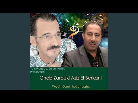 Dak Zzina (feat. Aziz El Berkani)