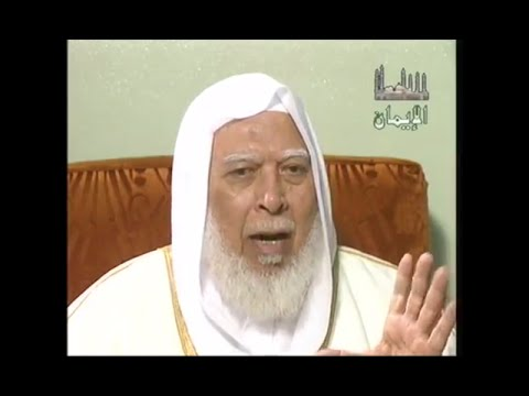 خصائص الحضارة الاسلاميه 2لفضيلة الشيخ حسن ايوب Islamic civilization Hassan Ayoub