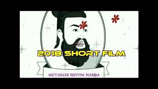 Independent short film -  2018 & 2019 Sean's
