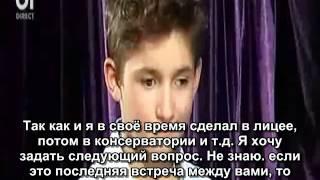 Интервью с рептоидом-инуаком Александром Пыргау