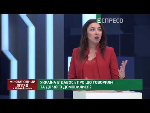 Espreso.TV: У взаєминах зі світом Україна повинна бути конкретною, - Яхно