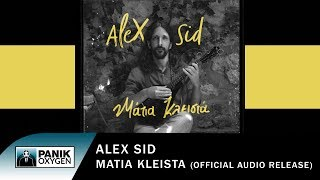 Alex Sid - Μάτια Κλειστά - Official Audio Release