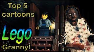 TOP 5 LEGO Stop Motion Granny / ТОП 5 ЛЕГО мультиков  Гренни! /  +English subtitles!!