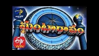 21st Nov'19   Ghantaravam 9AM   ఘంటారావం   ETV Andhra Pradesh   Etv Win