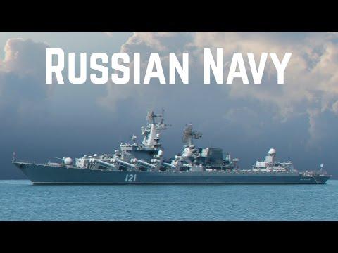 ВМФ России • Russian Navy • Военно-морской флот России