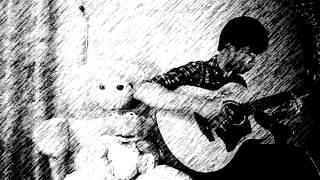 Có Lẽ Em - guitar solo