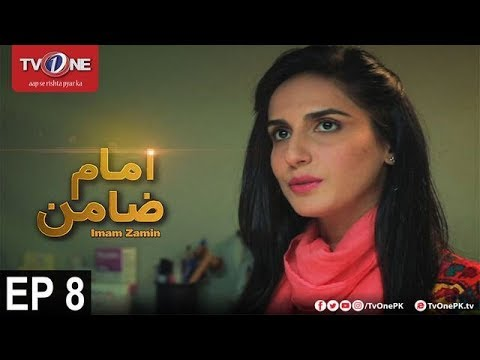 Imam Zamin - Episode 8 -TV One Drama - 16th October 2017