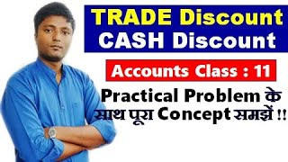 What is Trade Discount and Cash Discount with Journal entry, 11th commerce class