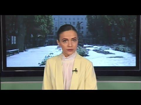 ВОРОНЕЖ: СОБЫТИЯ. ФАКТЫ. 24.01.2019