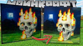Что скрывают Картины в Minecraft  Майнкрафт Открытия