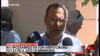 Οι δηλώσεις στελεχών του ΣΥΡΙΖΑ
