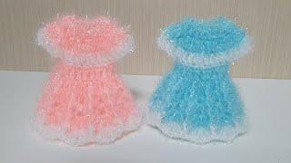 코바늘 수세미/귀엽고 예쁜 원피스수세미Crochet  …