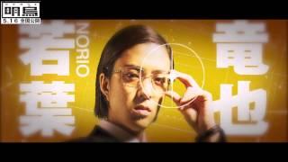 映画「明烏 あけがらす」 オープニングの楽曲作詞は城田優! □公式HP/ ...