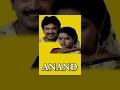 Anand Tamil Full Movie Prabhu Ganesan, Radha
