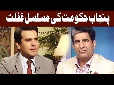 Islamabad Tonight With Rehman Azhar - 3 August 2017 - Aaj News