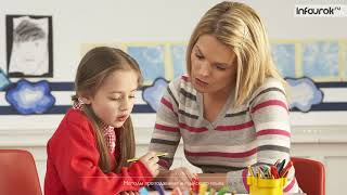 Специфика преподавания английского языка с учетом ФГОС