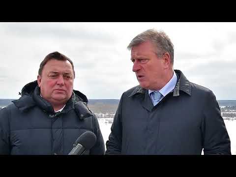 Строительство межпоселкового газопровода Мирный – Котельнич.