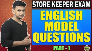 Store Keeper Exam 2018 - English Model Questions -Kerala PSC -Part 1